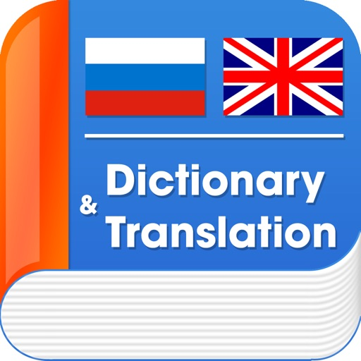 English Russian Dictionary Offline Free