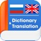 English Russian - Russian English offline dictionary