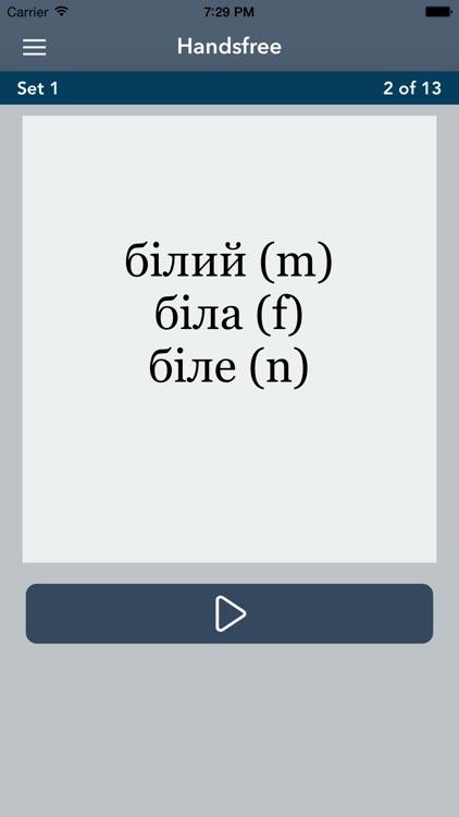 Learn Ukrainian Essentials - AccelaStudy® screenshot-4