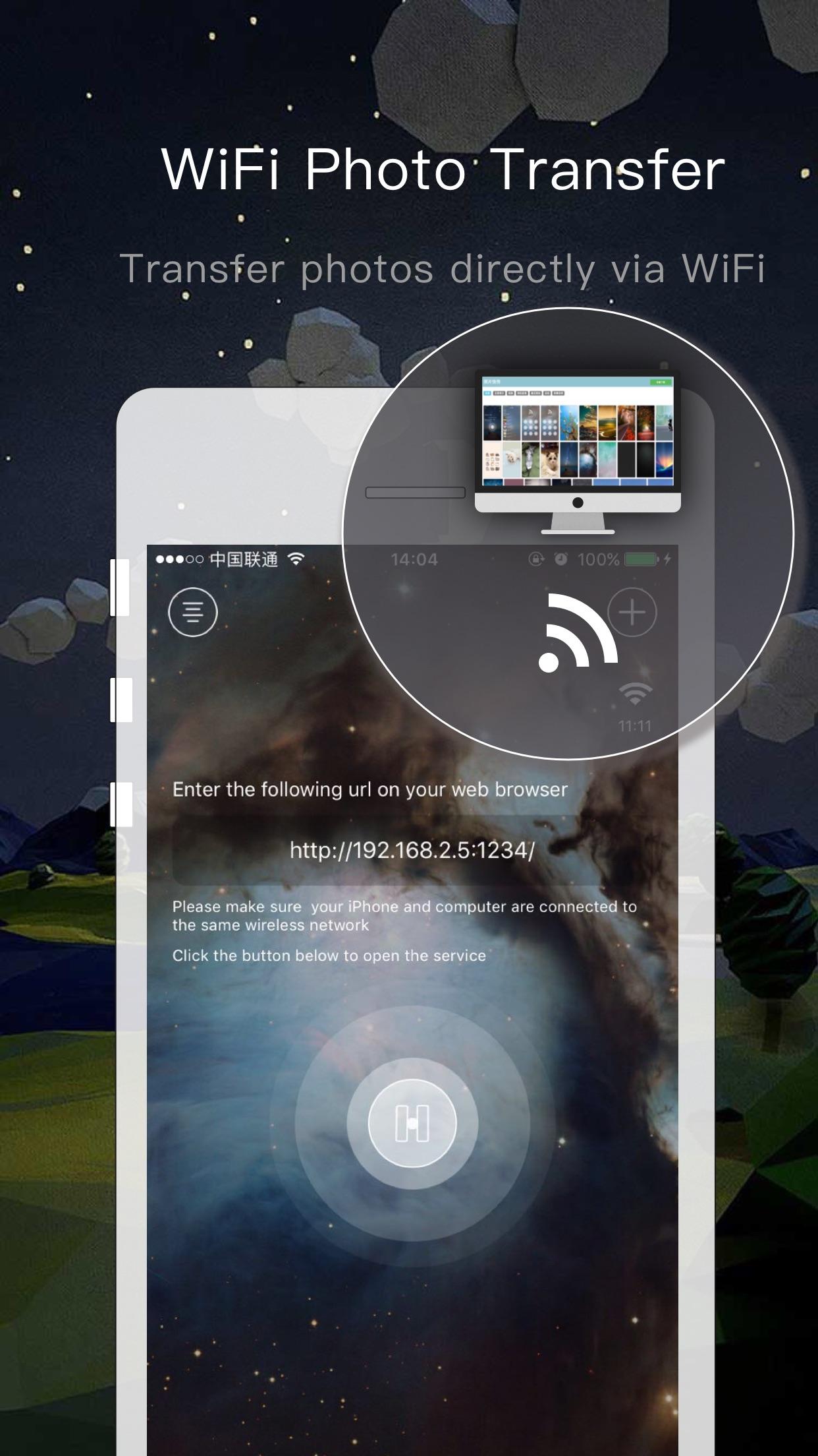Photo Transfer Pro - share it wifi backup vault Screenshot