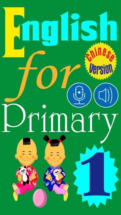 点击获取English for Primary 1 (小学英语)