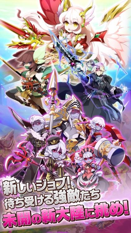 剣と魔法のログレス いにしえの女神-オンラインRPG screenshot-3