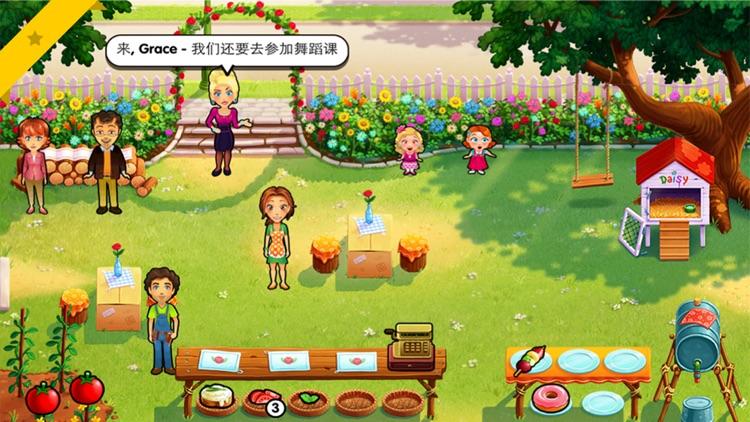 美女经营饭店:免费 screenshot-3