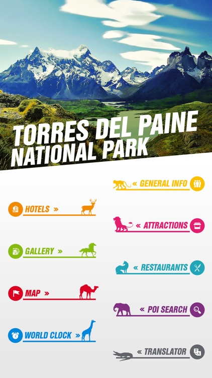 Torres del Paine National Park Tourist Guide screenshot-1