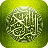 القرأن الكريم بصوت القارئ الشيخ ياسر الدوسري