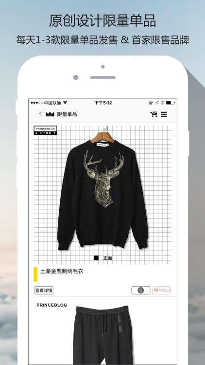 PRINCEBLOG王子部落的珍藏 screenshot-4