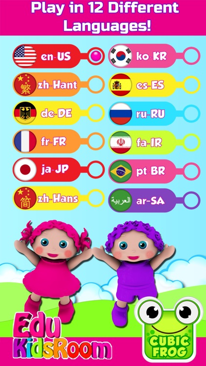 Preschool EduKidsRoom screenshot-4