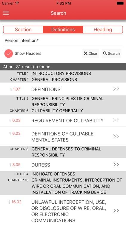 Texas Education Code 2017 screenshot-3
