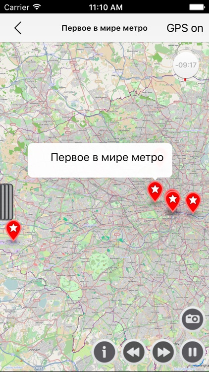 Your Audio Guides: an offline guide and map, excursion with GPS or Glonass.