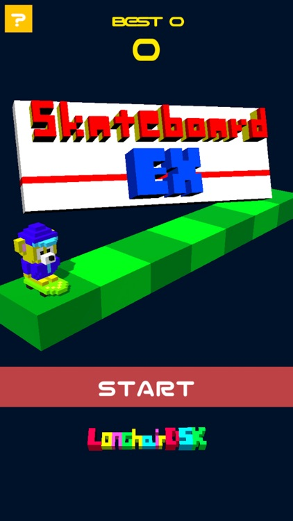 Skateboard EXTREME !!! screenshot-0