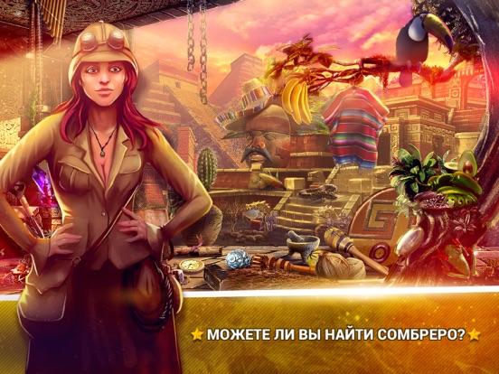 Поиск Предметов Древний Город - Игры Головоломки на iPad