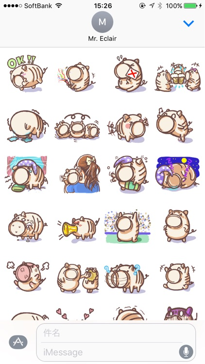 Sakaboo Pig Stickers for iMessage
