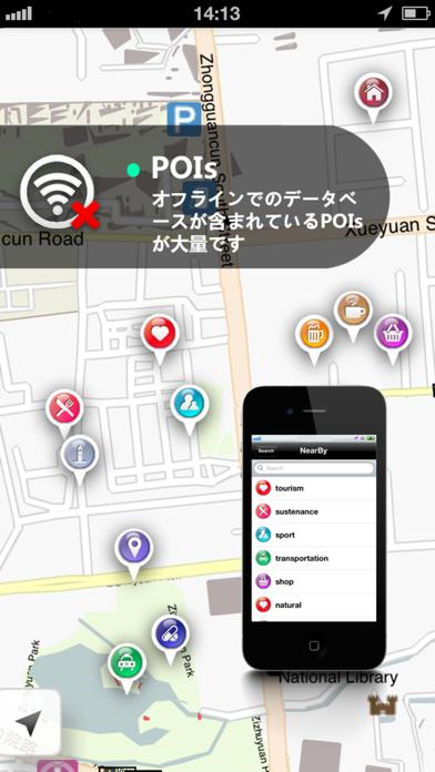 ポルト地図 ScreenShot2