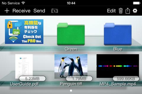File Transfer - ぱっと転送 - náhled