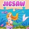 可愛的人魚公主拼圖益智遊戲免費 - 為孩子們的水下海洋動物魔術遊戲大腦訓練教育