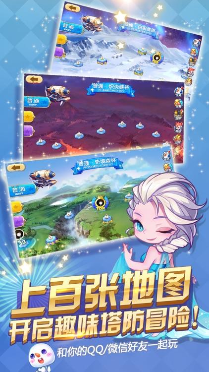 腾讯天天来塔防 screenshot-3
