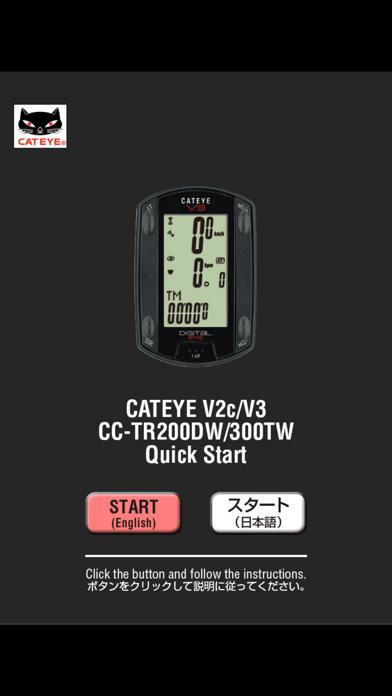点击获取CatEye V Series Computer Quick Start