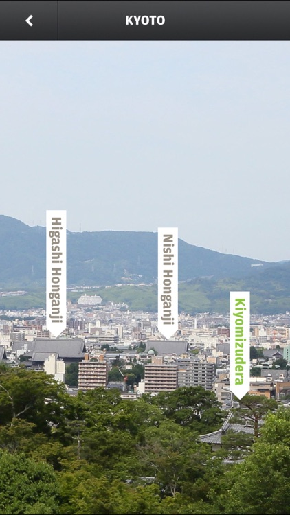 Kyoto: Wallpaper* City Guide screenshot-0