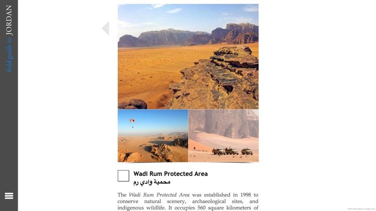 Field Guide to Jordan
