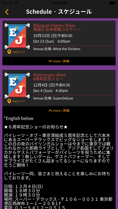 Pirates Of Tokyo Bay screenshot two