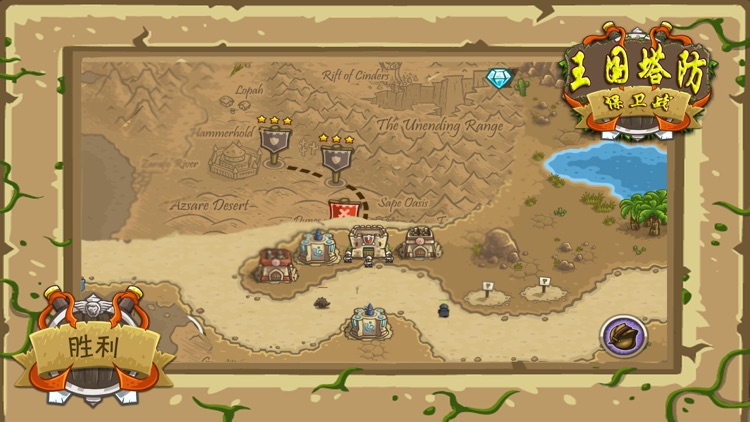 Kingdom Frontier TD-Classical Hero mobile game screenshot-3