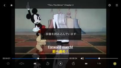 [ディズニー名作選] ミッキーマウス短編集 Vol.1のおすすめ画像3