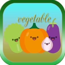 Activities of Vegetables ABC Kindergarten Vocabulary Beginning