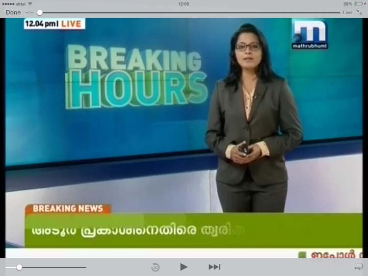 Mathrubhumi iPad Edition screenshot-3