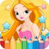 美人鱼着色书为孩子们学习游戏4 现在什么游戏比较好玩