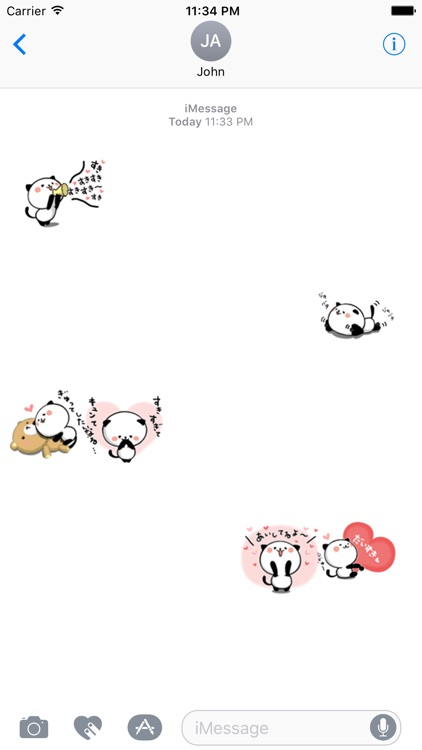 Panda Emo screenshot-3