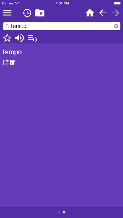 イタリア語日本語辞書のおすすめ画像2