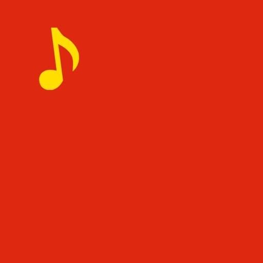 Chinese Ringtones 中国铃声