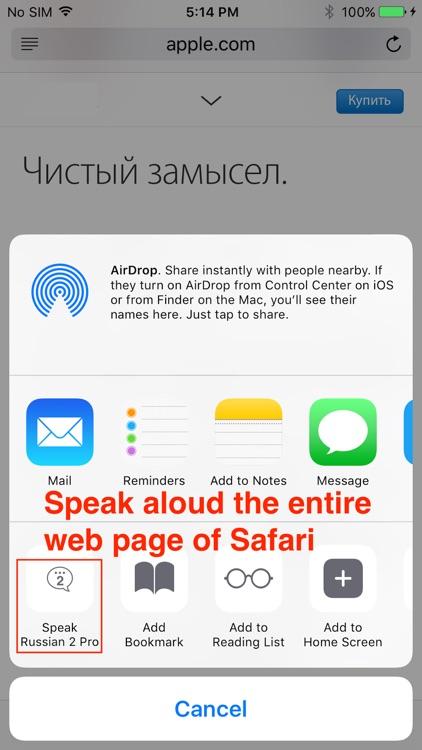 SpeakRussian 2 (6 Russian Text-to-Speech) screenshot-4