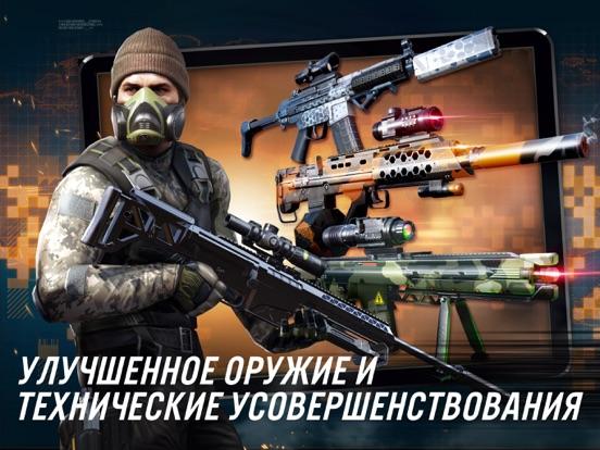 Скачать Contract Killer: Sniper