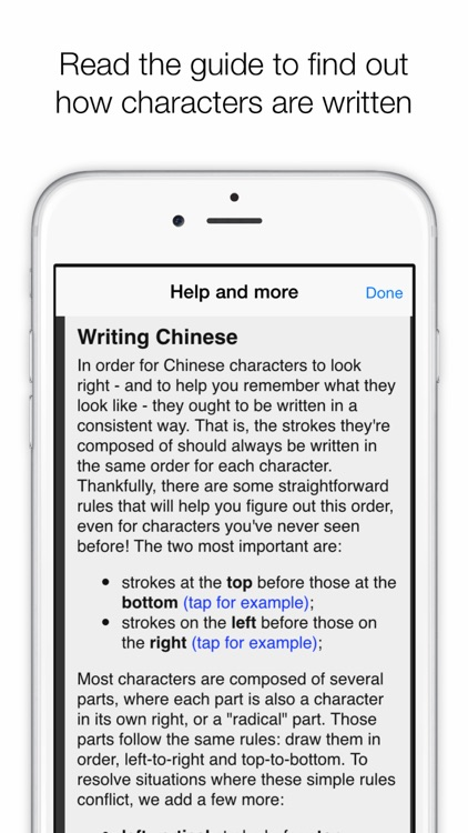 Chinese Writer by trainchinese screenshot-2