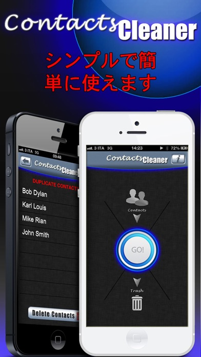 Contacts Cleaner Pro ... screenshot1