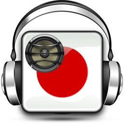 Anime Radio Anime Music Online Anime - Free Japan Stations