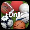 i-Drills PE & Multi Sport Coachs App
