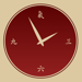 86.i-Qi clock & meditation timer