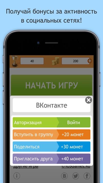 Назад в СССР screenshot-4