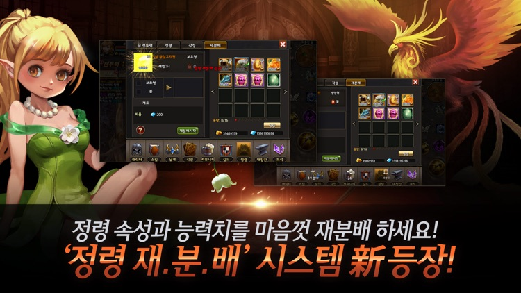 드래곤가드S for Kakao screenshot-1
