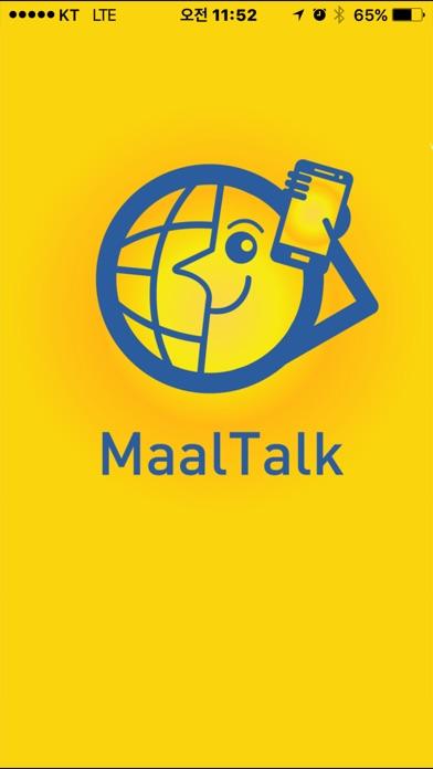 말톡 - 070 인터넷전화 for Windows