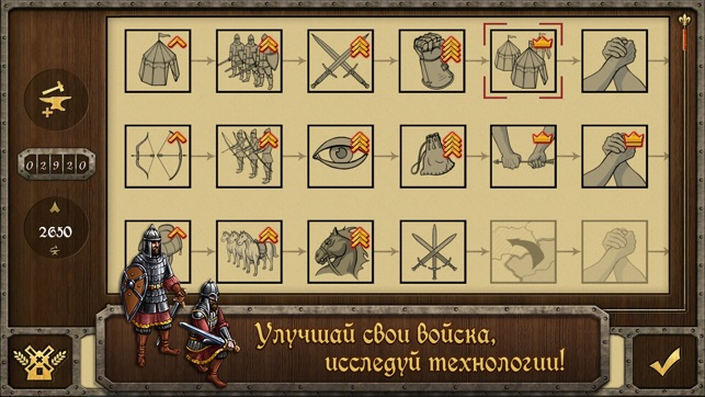 S&T: Medieval Wars Screenshot
