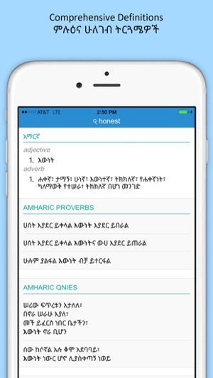 Abyssinica Dictionary - Amharic and English on the App Store
