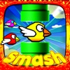 Smash Birds 2 ゲーム げーむ 無料 無料ゲーム 無料げーむ - iPhoneアプリ