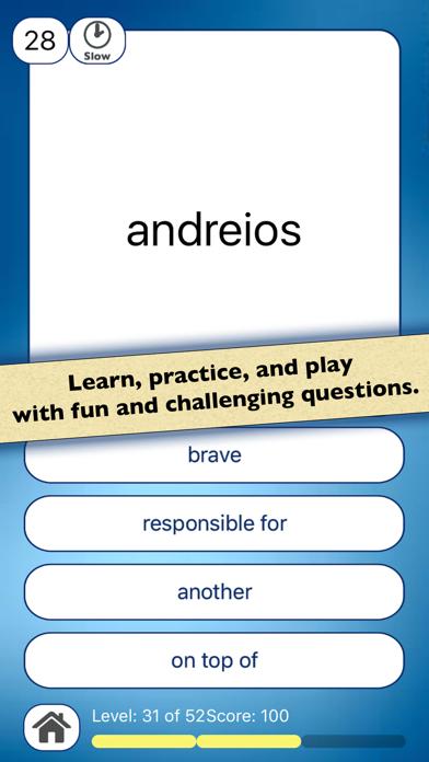 Attic Greek Root Words