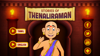 Tenali Raman Stories | App Price Drops