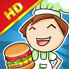 Activities of My Little Restaurant HD