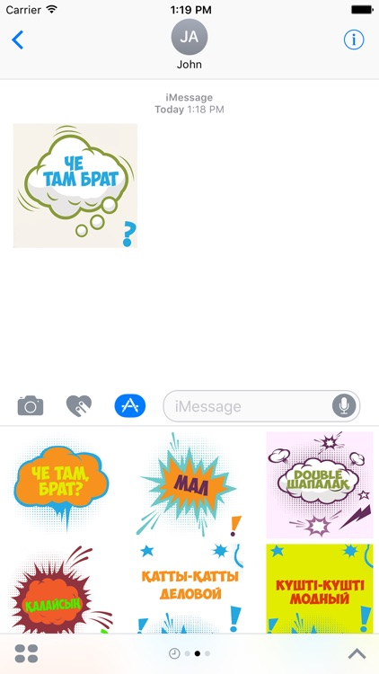 KZ Sticker - Stickers for iMessage screenshot-3