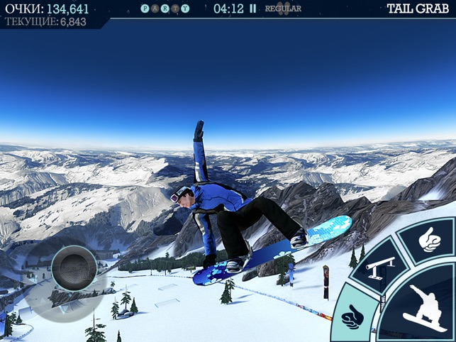 Snowboard Party Pro Screenshot